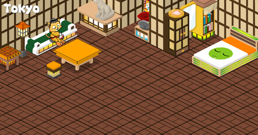 Tokyo Playhouse