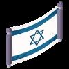 Tel Aviv Flag