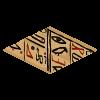 Giza Wallpaper